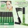 Sasimi Long Eyelash to Cream Mascara