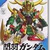 ฺฺBB Shin Sangokuden:Shin Kanu Gundam (ฝากขาย)