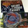 เบย์เบลด Galaxy Pegasus W105R2F