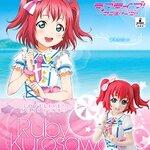 Figure-rise Bust: Love Live! Sunshine!! Ruby Kurosawa 1800yen