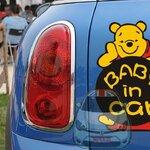 สติ๊กเกอร์ Pooh baby in car ขนาด 17x12 CM