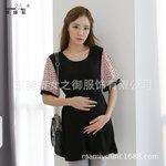 เสื้อคลุมท้อง คอกลมสีดำ แขนสีชมพูลาย มีเชื่อกผูกด้านหลัง น่ารักมากค่ะ