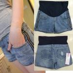 กางเกงคนท้องยีนส์ไม่ยืด ปรับเอวได้ size L, XL, XXL