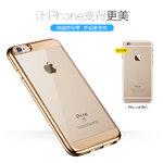 เคส Iphone 6 plus ซิลิโคนบางนิ่มโปร่งใส งานหรู สีทอง พร้อม ฟิล์มกันรอยกระจกนิรภัย