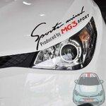 สติ๊กเกอร์ Sport mind produced by MG3 sport ขนาด 11x32 CM