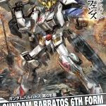 1/100 Gundam Barbatos Form6 3000y
