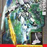 Full Mechanics 1/100 IBO04 Gundam Bael 3200 yen รุ่นล็อตแรกแถมฐาน