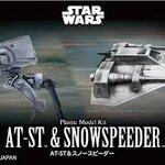 Vehicle Model 008《STARWARS》AT-ST & SnowSpeeder 600Yen
