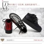 รองเท้าผ้าใบสไตล์เท่ด้านในกำมะหยี่ [ขายส่ง600.-*]