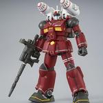 Pre_order: P-bandai: HGUC 1/144 Guncannon 21st Century Real Type ver. 1512yen มัดจำ 500 สินค้าเข้าไทยเดือน7