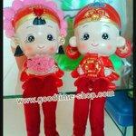 ตุ๊กตาคู่เด็กจีนชุดแดงนั่งห้อยขา ไซส์XL