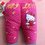 ขายส่งกางเกงกันหนาวสีชมพู kk52-31