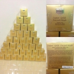 Super Gold Facial Mask 30 g