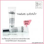 Bye Bye Pimples Spot Gel (10g.)