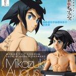 Figure-rise Bust Mikazuki Augus 1200yen