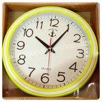 นาฬิกาแขวนผนัง ขอบสีเหลือง สวยมาก