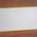กระดาษกาวดักแมลง