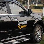 สติ๊กเกอร์รถ Discovery 29x12 CM แพ็คคู่ (ตัวอักษร Discovery สีดำ+ ตัวอักษรด้านล่างสีเหลือง)