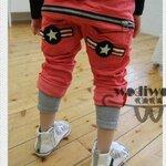 กางเกงขายาวสีแดง kk050-55
