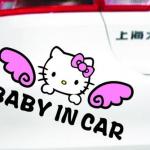 สติ๊กเกอร์ hello kitty baby in car 14x7 CM ตัวอักษรดำ