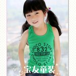เสื้อกล้ามสีเขียวkk050-100