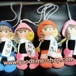 แตง ตุ๊กตาผ้าห้อยสไตล์เกาหลี น่ารักมากๆ ชิ้นละ