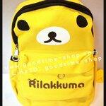 กระเป๋าสะพายหลังเด็กริลัคคุมะ Rilakkuma น่ารักมาก
