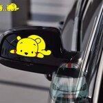 สติ๊กเกอร์ติดกระจกมองข้างรถ Pooh (1Pack/2ชิ้น) 5*9Cm
