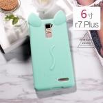 Case Oppo R7 Plus