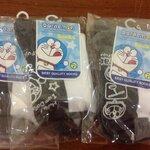 ถุงเท้านักเรียนมีกันลื่น - ลาย Doraemon Size 7-9  แพ็ค 3 คู่