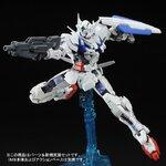 ล็อต2 Pre-Order P-Bandai Online Hobby Shop Exclusive: RG 1/144 GNY-001F Gundam Astrea Part Set(ตัวนี้มีแต่parrt นะครับใช้ rg Exiaในการประกอบด้วย) สินค้าเข้าไทยเดือน5 มัดจำ 500 บาท