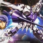 HG BT11 1/144 Gundam Kimaris 1200y