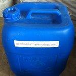 กรดซัลฟูริก (Sulfuric Acid)
