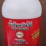น้ำส้มควันไม้ เคมีภัณฑ์ธรรมชาติสำหรับพืชและสัตว์ 1ลิตร