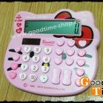 เครื่องคิดเลขคิตตี้ (size S)