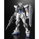 ล็อต2 Pre_order:P-bandai:RG 1/144 Strike Gundam (Deactive Mode) 2160yen สินค้าเข้าไทยเดือน6 มัดจำ 500