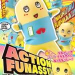 Action Funnasyi