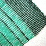 สแลนด์สีเขียว พรางแสงUV50% หน้ากว้าง 2x100 เมตร (ม้วน)