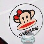 สติ๊กเกอร์แปะฝาถังน้ำมันรถ Paul Frank Girl's Friends 9.5x9 cm (ตัวอักษรดำ)
