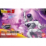 Figurise Standard: Frieza Final Form 2200y