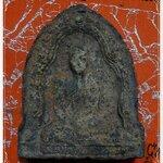 พระ หลวงพ่อขอม เนื้อแร่ พิมพ์ใหญ่ ปี 2505
