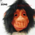 หน้ากากลิง LAZY SONG Premium สุดฮิต!!  เต็มหัว