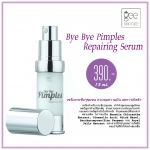 Bye Bye Pimples Repairing Serum (15ml.)