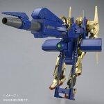 P-bandai: MG 1/100 Mega Bazooka Launcher (ปืนอย่างเดียนะครับ)3024y