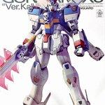 Pre_Order:P-bandai: MG 1/100 Master Grade Crossbone Gundam X3 Ver.ka (P-bandai) 4752yen สินค้าเข้าไทยเดือน8 มัดจำ 500บาท