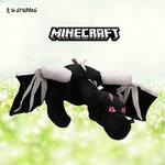 ตุ๊กตา มังกร Minecraft