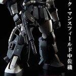 Pre_order: P-bandai: MG 1/100 MS-06R-1A Eric Monthfierld High Mobility Zaku II 4860y สินค้าเข้าไทยเดือน6 มัดจำ 1000