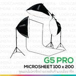 G5 PRO Microsheet 100x200 ชุดสตูดิโอแผ่นไมโครชีทพร้อมขาจับฉากหลัง