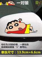 สติ๊กเกอร์ติดกระจกมองข้างรถ ชินจังจอมแก่น แพ็คคู่