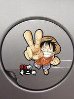สติ๊กเกอร์ฝาถังน้ำมันรถ One Piece 11x12 CM